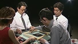 モンド21王座決定戦 23