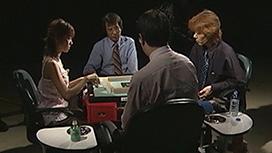 モンド21王座決定戦 39