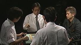 モンド21王座決定戦 40