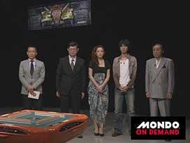 麻雀プロリーグ第7回モンド王座決定戦