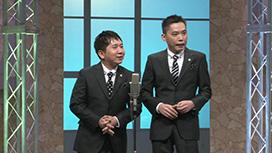 2012年度版 漫才「爆笑問題のツーショット」~2011年総決算~
