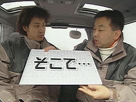 入門編(1) 1×8冬季スポーツ大会(DVD第1弾より)