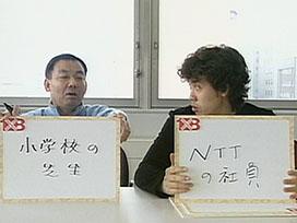 入門編(2) 1×8職業訓練所(DVD第1弾より)