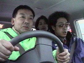 北海道外、初放送!1×8特選レア企画(2) 理想のマイカー 冬道教習編