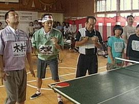 エリート大泉の「1×8町づくり推進室」(2) #06 卓球大会にあの人が