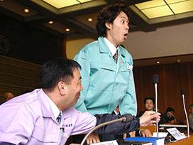 エリート大泉の「1×8町づくり推進室」(3) #09 緊迫!町議会