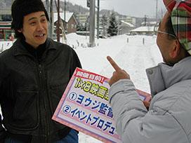 大泉・木村の1×8映画祭(1) #4 マドンナ発見!