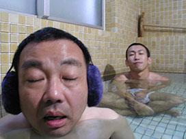 大泉・木村の1×8観光組合(3) #10 木村の裸は是か非か?の巻