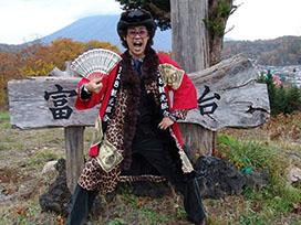 大泉・木村の1×8観光組合(3) #11 行商キャンペーン&いっぱち姫?の巻