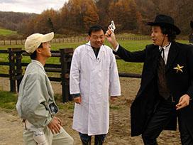 大泉・木村のOK牧場(1) #2 謎の保安官ゲーム