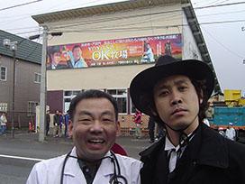 大泉・木村のOK牧場(4) #15 OK牧場 空き店舗オープン(2)