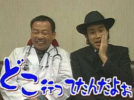 大泉・木村のOK牧場(5) #17 ゼントヨーヨーズのデビュー戦