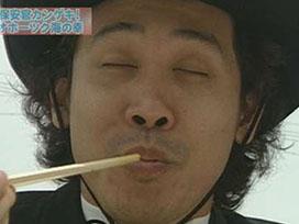 大泉・木村のOK牧場(5) #18 番外編 オホーツクでしょ!