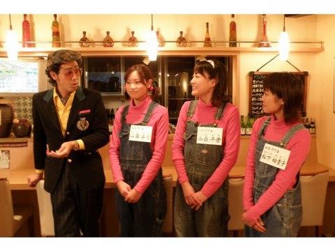 1×8水産業応援プロジェクト(2)#8 木村危うし!新人女子アナ対決
