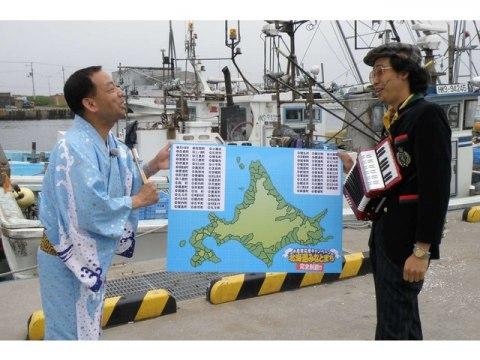 1×8水産業応援プロジェクト(6)#21 始動!みなとまち完全制覇1