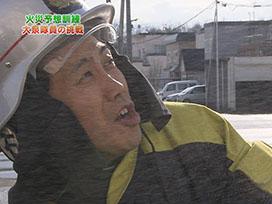 大泉洋が選ぶ1×8傑作選(4)YOYO'S消防士に挑戦!(後)
