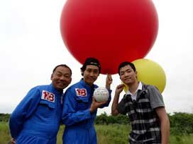 1×8宇宙開発局(3) #10 岩谷風船&YOXA道外遠征