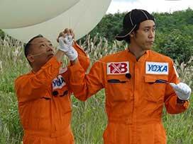 1×8宇宙開発局(4)#14 YOXAバルーン計画(前)
