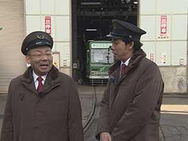大人の社会見学(3) 大人の社会見学⑩ 札幌市交通局 市電