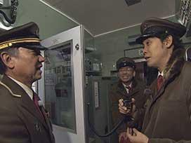 大人の社会見学(3) 大人の社会見学⑪ 札幌市交通局 地下鉄