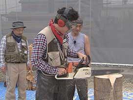 林業振興課(2) 林業振興課⑧ 旭川家具&チェーンソー