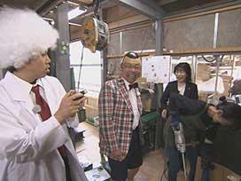 進め!メカ洋二② 白石ゴム製作所