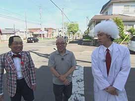 進め!メカ洋二⑨ ガルフ西山(後)&いっぷく食堂
