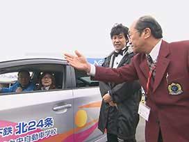 55th木村聖誕祭③ 木村ドライブ&札幌洋舞連盟