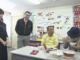 1×8Discovery(3) 1×8Discovery【魚醤】⑥  魚醤組合&佐藤水産