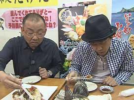 1×8Discovery(6) 1×8Discovery【北海道の深海】(後)  YOYO'S深海魚を食らう!