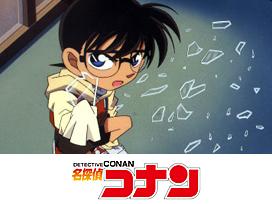 名探偵コナン(第4シーズン)