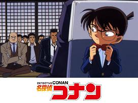 名探偵コナン(第6シーズン)
