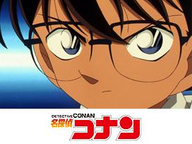 名探偵コナン(第7シーズン)