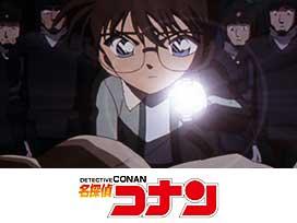名探偵コナン(第12シーズン)