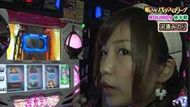 #22 「松本バッチ VS 河原みのり」後半戦