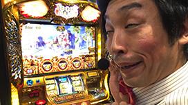#3 栃木で凱旋に...オールインっ!!