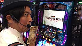 #6 パチスロ打ちの道しるべ!?