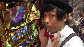 #10 今回は秘宝伝でたかまるぅ~!