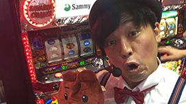#15 富山県でたかまる展開に大興奮!?