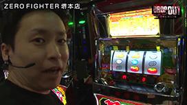 第138話 SLOT魔法少女まどか☆マギカ政宗2押忍!番長A