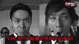 第151話 SLOT魔法少女まどか☆マギカAパチスロ 超GANTZ