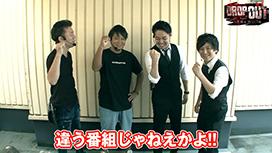 第156話 バジリスク~甲賀忍法帖~絆沖ドキ!ハナビマイジャグラーIIIクランキーセレブレーション
