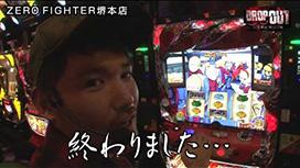 第167話 SLOT魔法少女まどか☆マギカHEY!鏡アレックスニューパルサーSPII