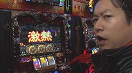 #21 神アツ!!ライダーリーグ開催!!
