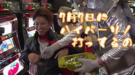 #28 決めろ完全攻略!激闘!~ハイパーリノ~