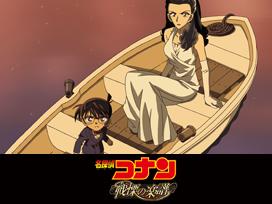 劇場版 名探偵コナン 戦慄の楽譜(フルスコア)