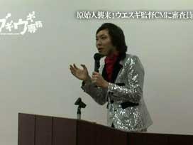 第17話 LPガスCM作品審査会