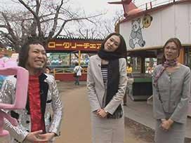第42話 函館観光バトル(後)