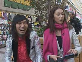 第68話 狸小路2丁目完全制覇へ!