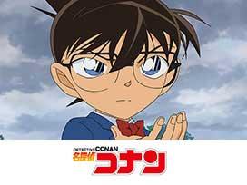 名探偵コナン(第16シーズン)